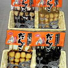 コハクだんご4種セット