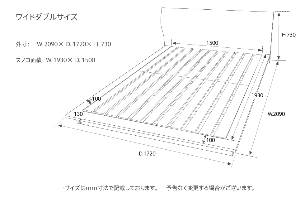 elvard ベッド 図面