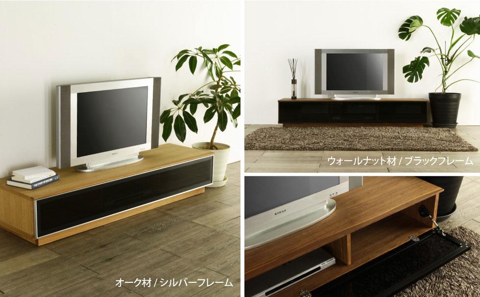 sophia テレビボード