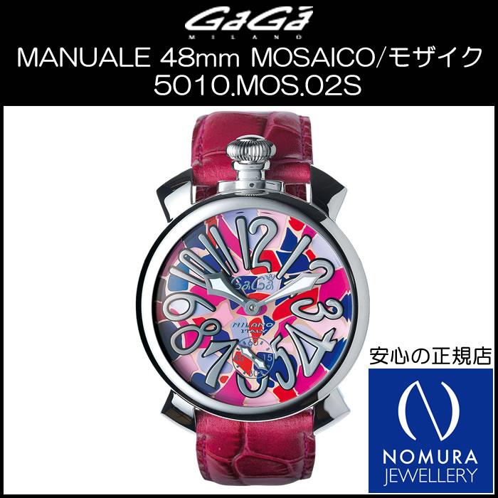 ガガミラノ・MANUALE48MM・モザイク5010.MOS.02S