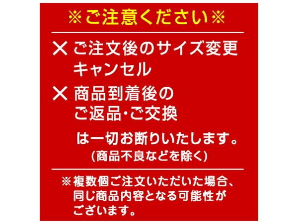 mh149914561c.jpg
