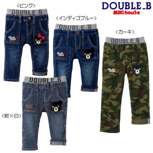 【9/6以降の発送】ダブルB(ミキハウス) Double B by MIKIHOUSE