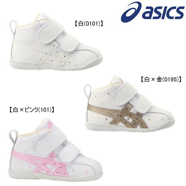 asics(アシックス)