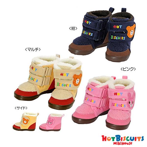 ホットビスケッツ ミキハウス Hot Biscuits by MIKIHOUSE