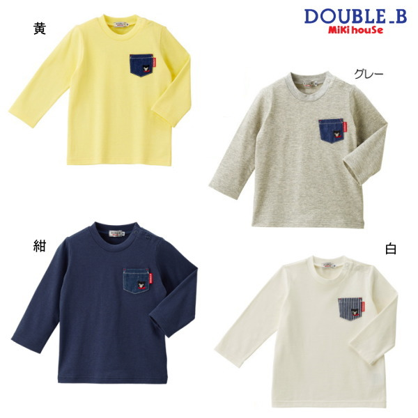 ダブルB(ミキハウス) Double B by MIKIHOUSE