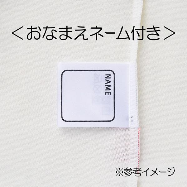 ホットビスケッツ(ミキハウス) Hot Biscuits by MIKIHOUSE