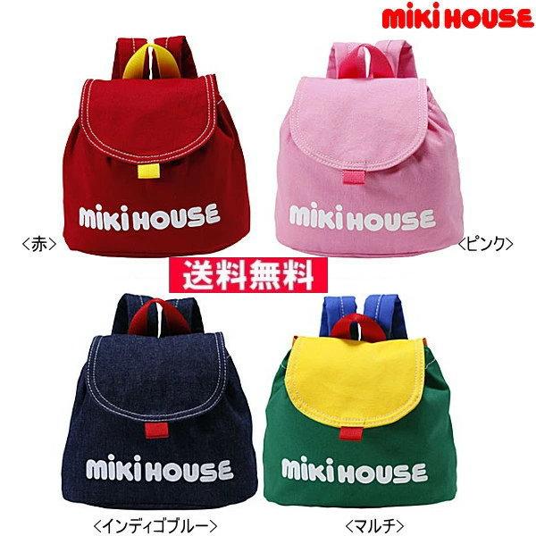 ミキハウス MIKIHOUSE