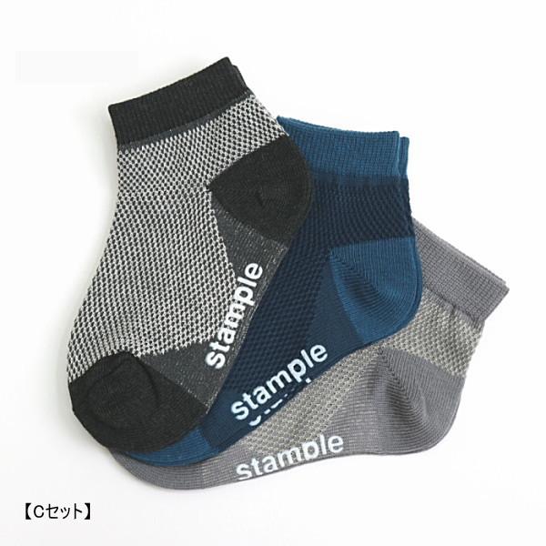 stample スタンプル