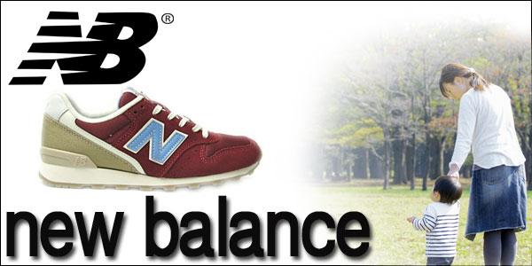 new balance 600 e
