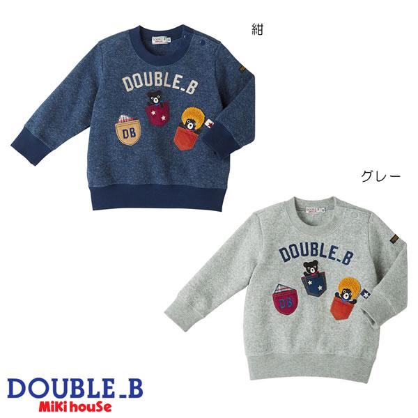 d409c226c551e ダブルB(ミキハウス) Double B by MIKIHOUSE ポケットアップリケ裏起毛トレーナー 日本