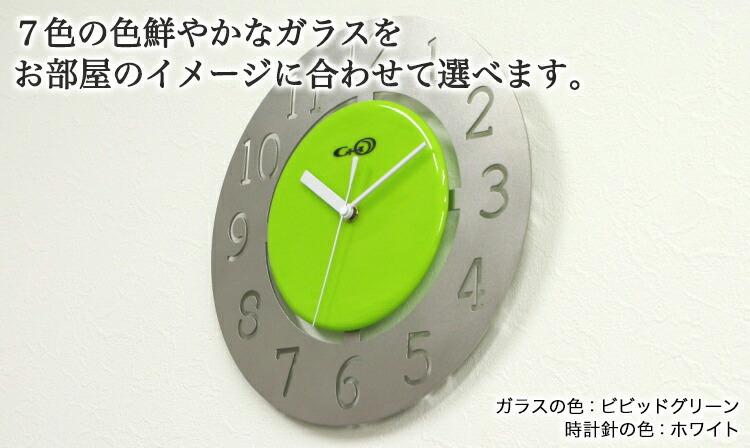 GHOステンレスレーザーカット掛け時計