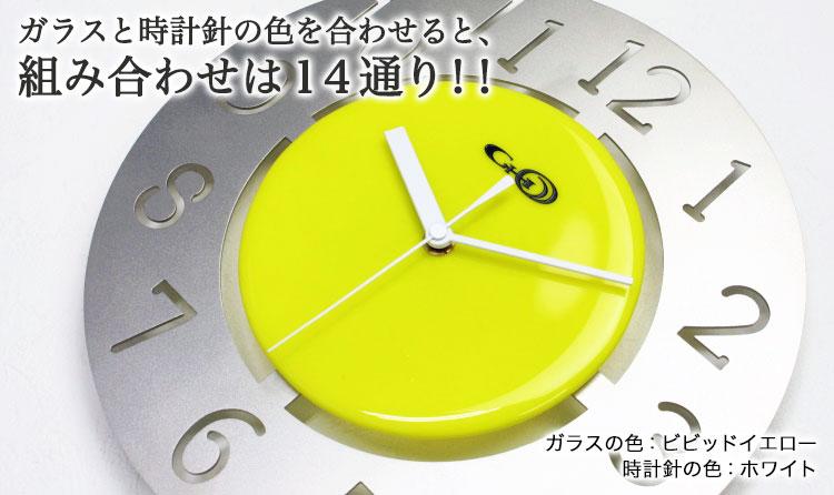 GHOレーザーカット掛け時計