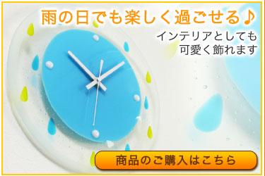 手作りガラス掛け時計