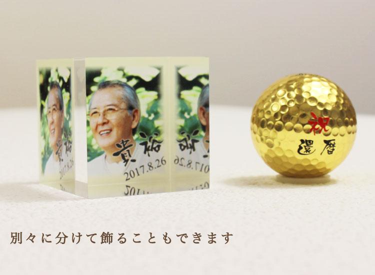 センプレアモーレ+金箔ボール