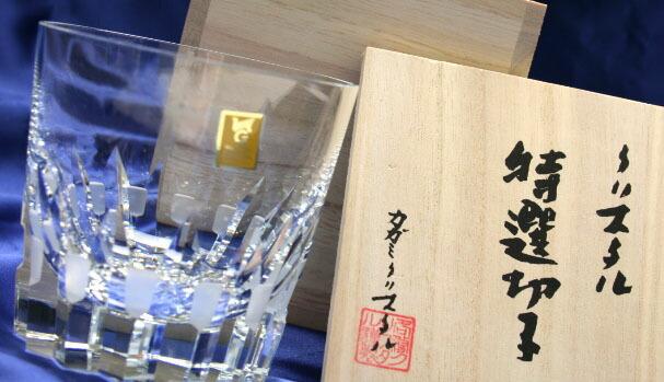 【カガミクリスタル】【ロックグラス】オンザロックK
