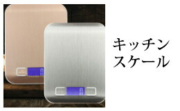 bqs0038