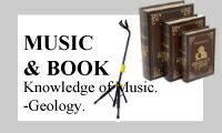 音楽&読書