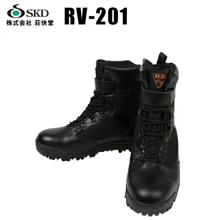 RV201