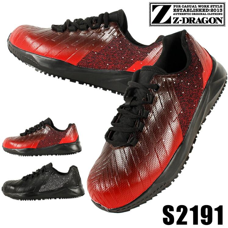 Z-DRAGON S2191