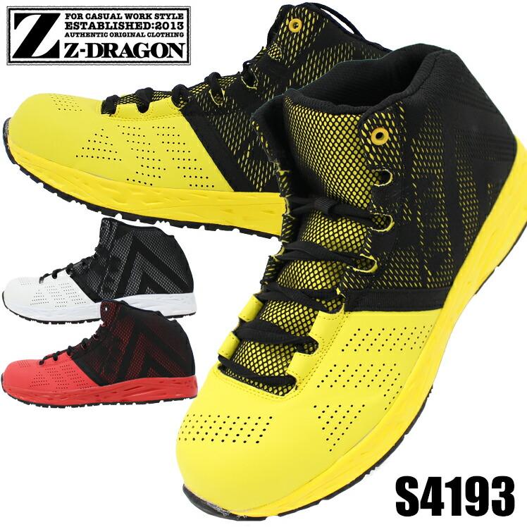 Z-DRAGON S4193