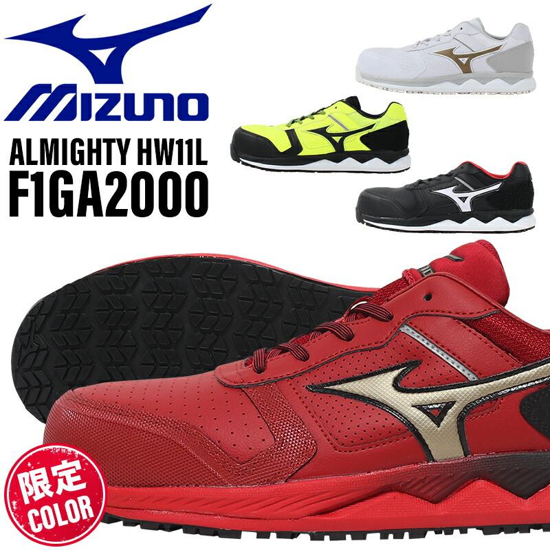 650-f1ga2000