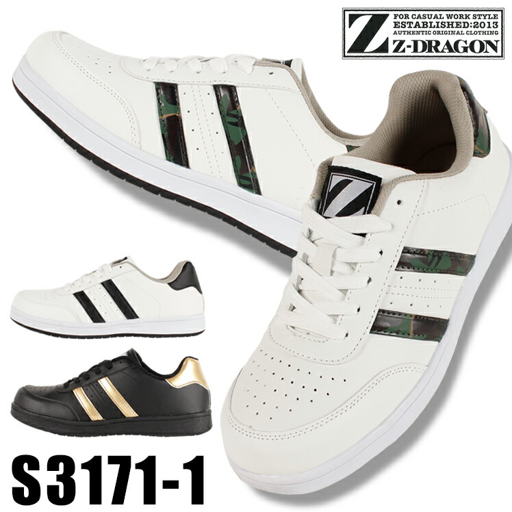 Z-DRAGON S3171-1