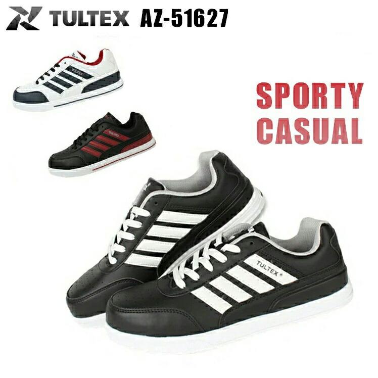 タルテックス安全靴AZ-51627