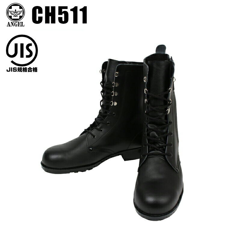 CH511