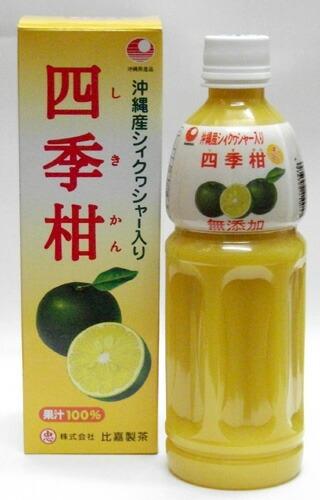 四季柑 100%果汁 500ml
