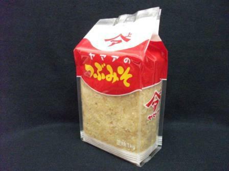 奄美大島名産 ヤマア つぶみそ(お茶うけ用) 1kg