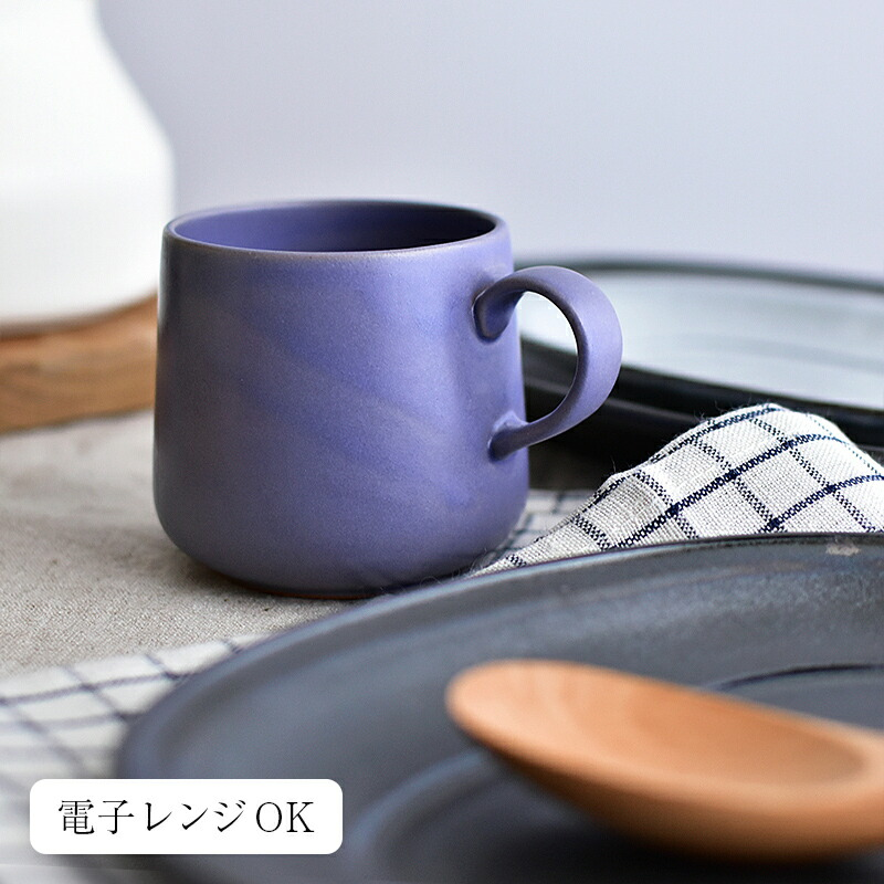 STUDIO M' ココン マグカップ