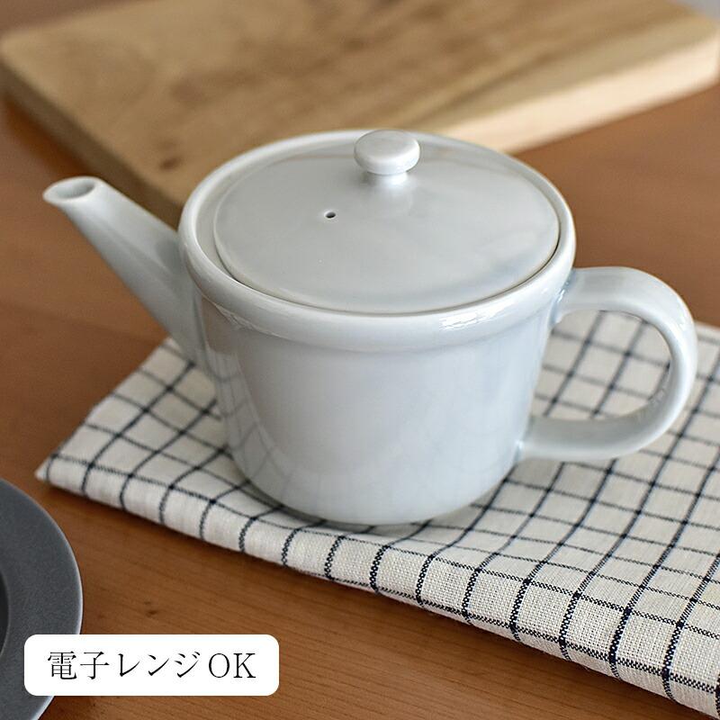 STUDIO M' グーテ ポット