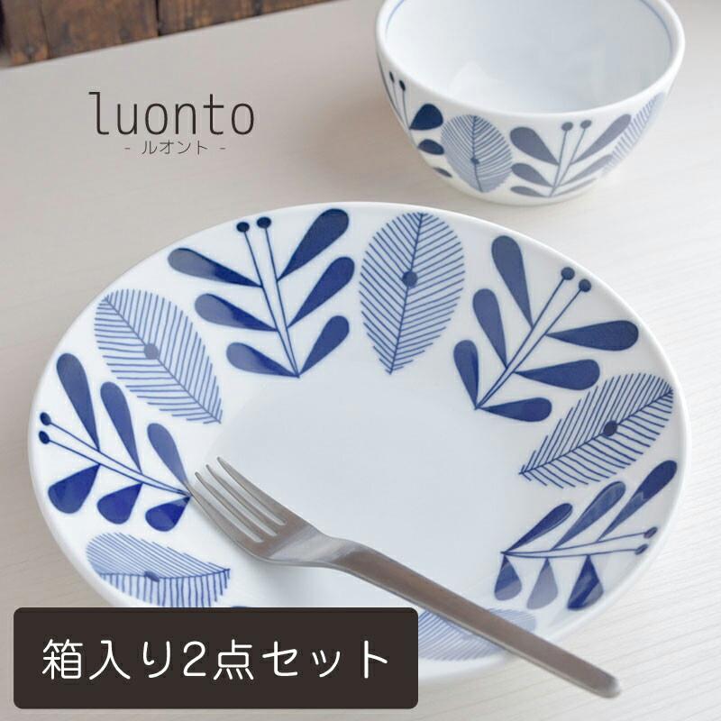 luonto 22cmパスタプレート(カレー皿)