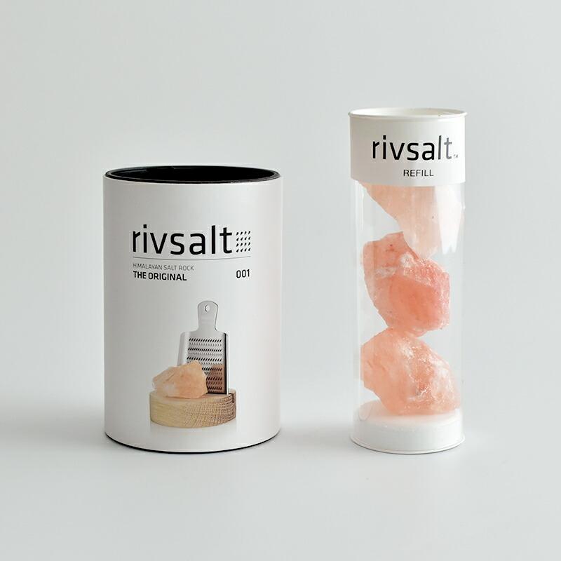 RIVSALT 本体+リフィルセット