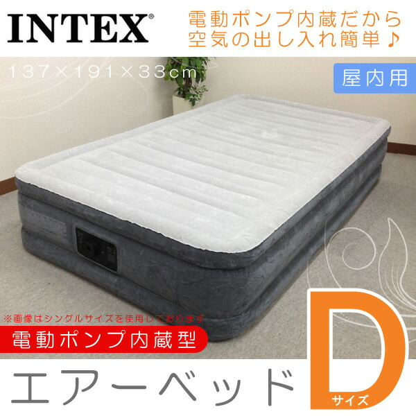Noone Super Sale P10 Times Visiting The Intex Bed Airbed Double
