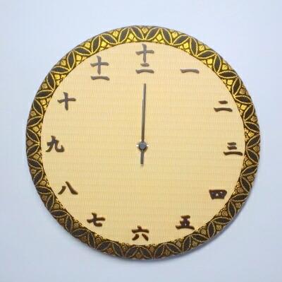 清流カラー02黄金色−金