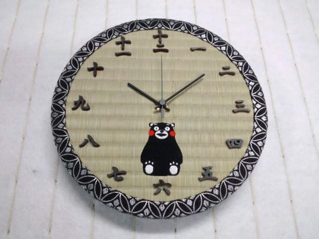 畳の時計(くまモン刺繍入り)