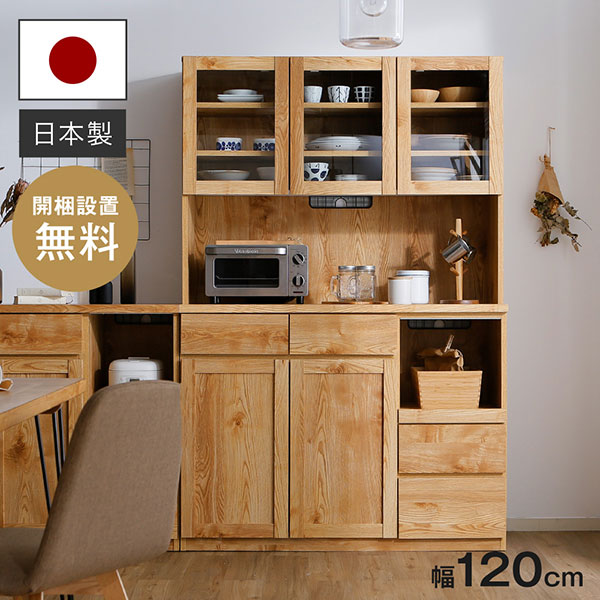 kitchen cabinet price html with Reprice on Stationary Oil Injected Twin Screw  pressor 531695 in addition Chesnier Solid Brass Doorbell additionally Reprice further Ornate Cast Iron Dummy Strap Hinge as well Caple WC177 Pack Wine Cooler Fridge And Freezer Pack.