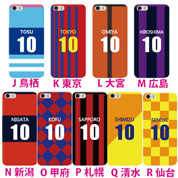 4443c0c39a 対応機種 iPhoneXR iPhoneXS_MAX iPhoneX iPhone8 iPhone8Plus iPhone7 iPhone7Plus  iPhone6s iPhone6Plus iPhone5S/5 iPhone5C iPhone4S/4 アイフォン各種 iPod ...