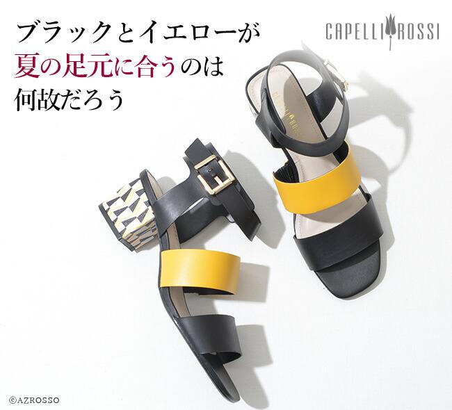 セクシーな美脚をつくる 本革太ヒールサンダル。ミドルヒールをアンクルストラップが支えます。黒、ベージュの2色展開。
