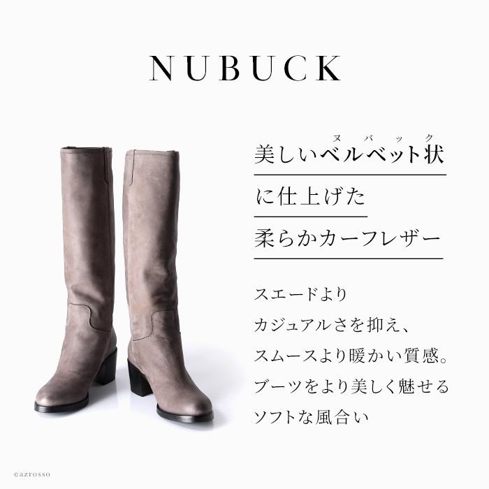 上質感と優れたデザイン性で日本でも数多くのファッショニスタに愛されているイタリアシューズブランド、CORSO ROMA9(コルソローマ ノーヴェ)。正統派なスタイルに独自のセンスを取り入れた斬新なデザインで世界中の女性たちを虜にし続けています。