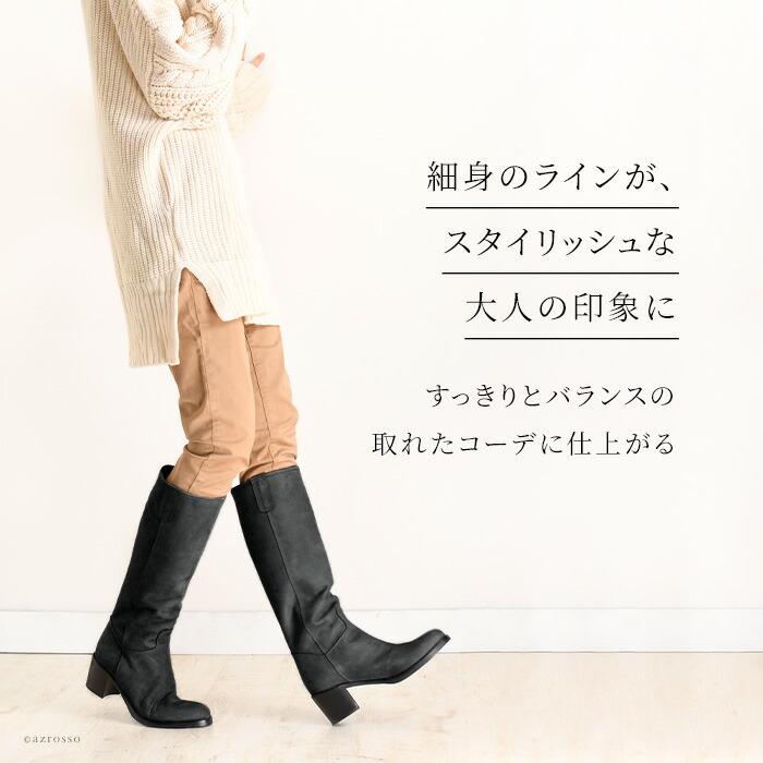 上質な天然レザーは、履きこむほどに足によく馴染み、独特のこなれ感を生み出し経年変化をお楽しみ頂けます。脚を美しく魅せる細めのシルエットが、ローヒールでもカジュアルになり過ぎず大人の上品な雰囲気を演出。どんなファッションに合わせてもすっきりとバランスが取れるところも魅力です。