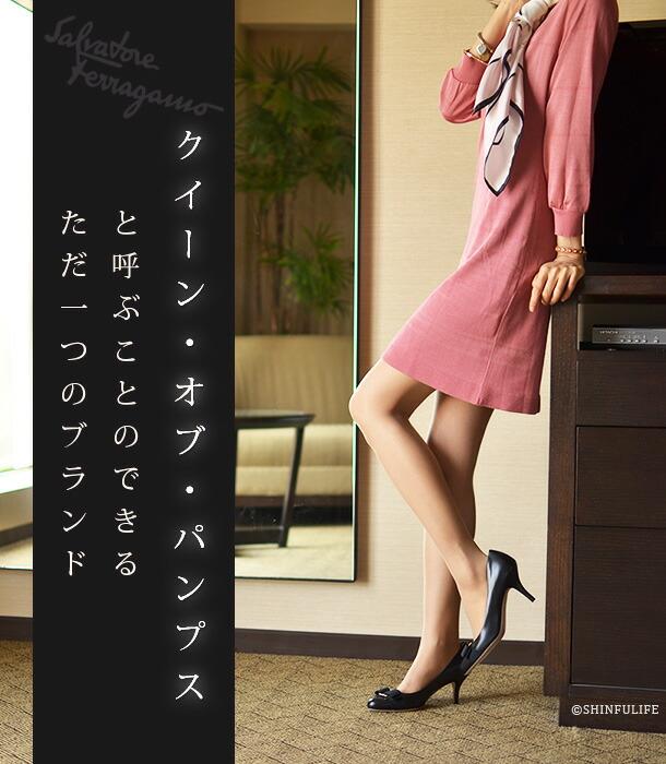 靴の女王の定番パンプス。サルヴァトーレ フェラガモ/Salvatore Ferragamo/CARLA70/ヒールパンプス/快適な履き心地を得られるリボンパンプス/リボン/ヴァラ/ヒール/ハイヒール/痛くない/疲れない/ブラック/黒/グレー/靴/新作/正規品