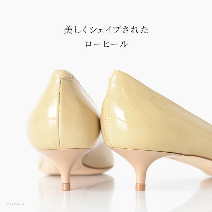 歩きやすく履きやすいジミーチュウの3.5cmヒール「AMELIA」 うっとりするほどのシルエットの美しさに加え、安定感ある履き心地を実現した機能性。歩きやすいローヒールはアクティブなビジネスウーマンやハイヒールが苦手な女性に必携の一足です。