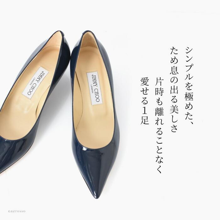 ジミーチュウ アメリア エナメル パンプス ローヒール JIMMY CHOO 247 モデル画像 ヌードベージュ