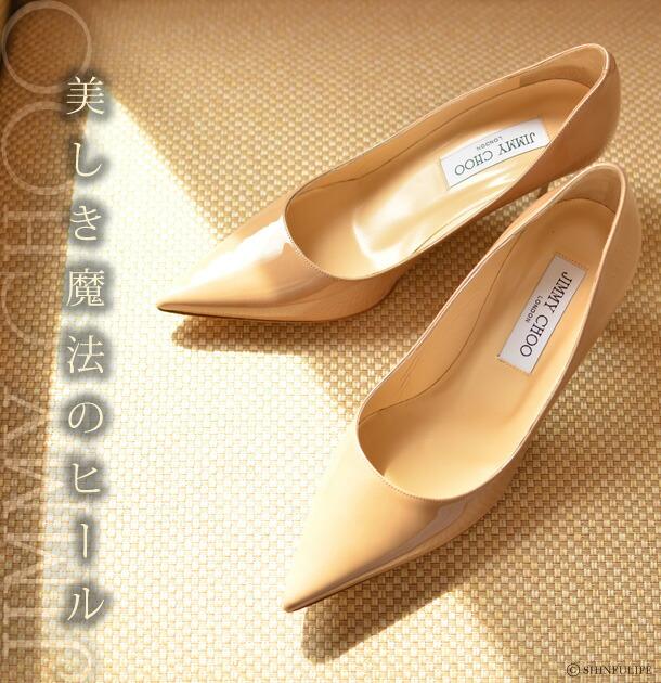 【JIMMY CHOO】ジミーチュウ/AURORA(オーロラ)/Patent65/Choo247/パンプス/ヒールパンプス/ベージュ/エナメル/ポインティッドトゥ(ポインテッド/尖った)/ローヒール/ピンヒール/ヒール/エナメルパンプス/パテントレザー/ジミーチュー/ルブタン/靴/新作/正規品