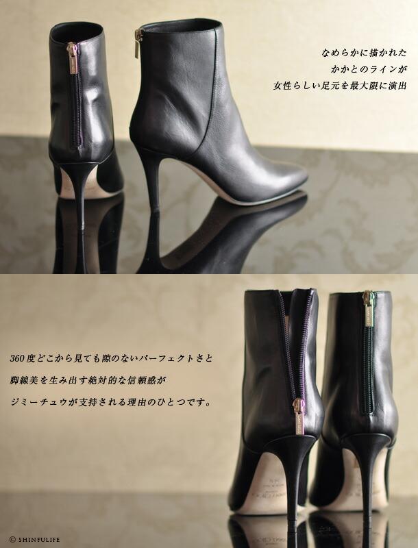 なめらかに描かれたかかとのラインが女性らしい足元を最大限に演出。360度どこから見ても隙のないパーフェクトさと脚線美を生み出す絶対的な信頼感がジミーチュウが支持される理由のひとつです。