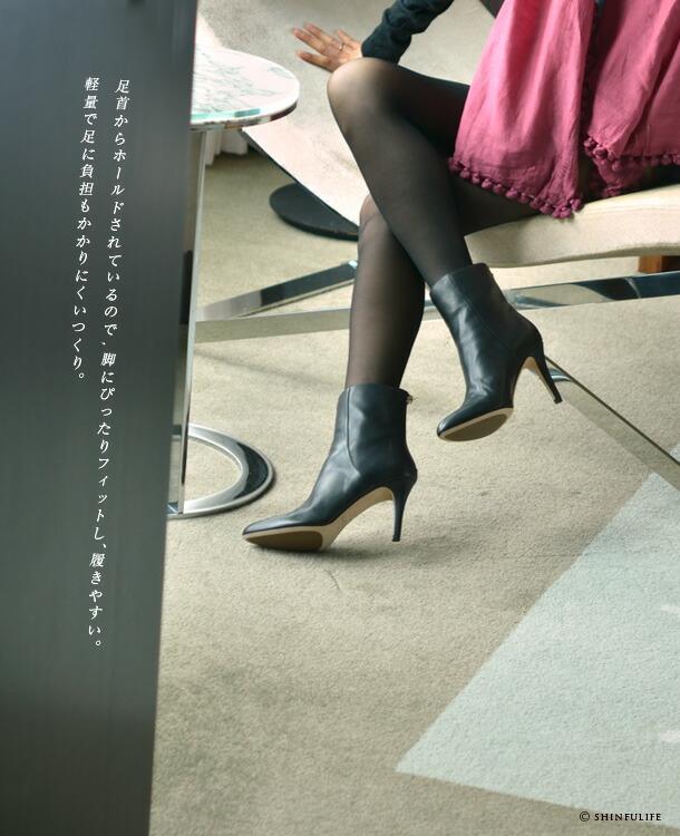 足首からホールドされているので,脚にぴったりフィットし、履きやすい。軽量で足に負担もかかりにくいつくり。