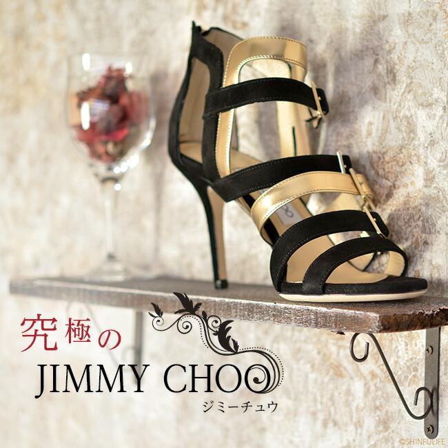 【JIMMY CHOO】ジミーチュウ 133 BUBBLE(バブル) ハイヒールサンダル/ヒール/ハイヒール/ヒールパンプス/オープントゥ/8cm/9cm/ブラック/黒/ゴールド/レザー/フォーマル/エナメル/ブランド/レディース/靴/新作/正規品/