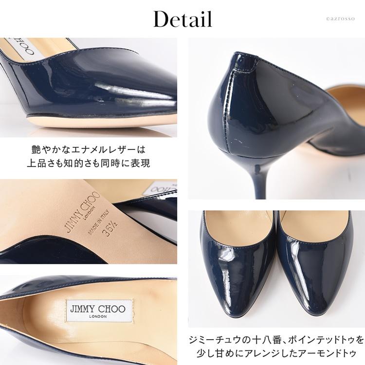 ジミーチュウ パンプス エナメル ヒール パンプス 6.5cm JIMMY CHOO マッチ アーモンドトゥ モデル画像 ネイビー